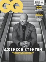 GQ Russia – May 2021