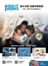 Live Interactive Japanese Magazine – 2021-04-01
