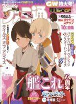 Weekly Famitsu – 2021-04-27
