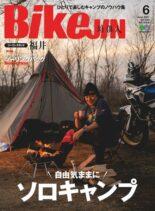 BikeJIN – 2021-05-01