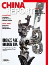 China Report – Issue 96 – May 2021