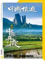 China Tourism – 2021-04-01