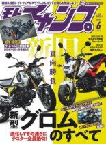 motochamp – 2021-05-05