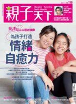CommonWealth Parenting – 2021-05-01