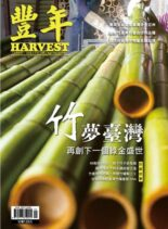 Harvest – 2021-05-01