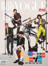 Vogue me – 2021-05-01