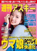 Weekly ASCII – 2021-05-17
