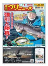 Weekly Fishing News – 2021-05-30