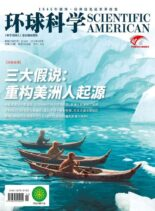 Scientific American Chinese Edition – 2021-06-01