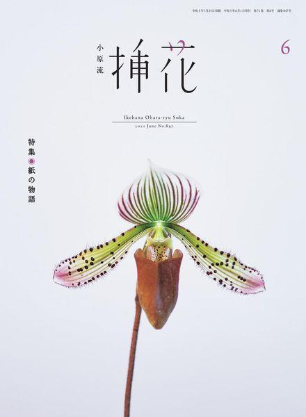 eBooks – 2021-05-01