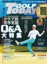 GOLF TODAY – 2021-06-01
