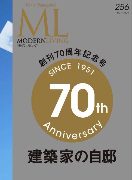 MODERN LIVING – 2021-04-01