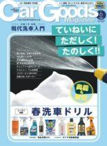 Car Goods Magazine – 2021-04-01