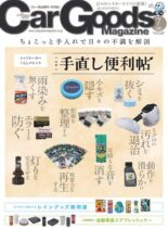 Car Goods Magazine – 2021-05-01