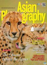 Asian Photography – April 2021