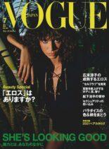 Vogue Japan – 2021-05-01