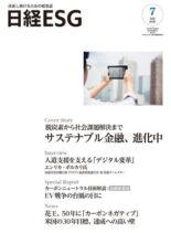 ESG – 2021-06-01