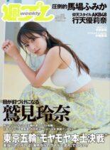 Weekly Playboy – 21 June 2021