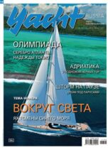 Yacht Russia – July 2021