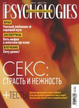 Psychologies Russia – July 2021