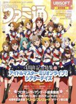 Weekly Famitsu – 2021-06-30