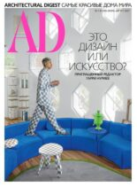 AD Architectural Digest Russia – July 2021
