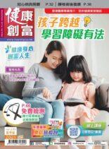 Health Plus Magazine – 2021-06-01