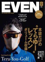 Even – 2021-07-01