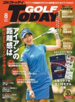 Golf Today Japan – 2021-07-01