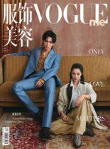 Vogue me – 2021-07-01