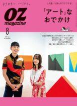 OZmagazine – 2021-07-01