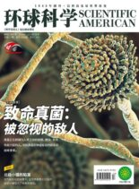 Scientific American Chinese Edition – 2021-07-01