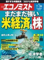 Weekly Economist – 2021-07-12