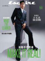 Esquire Taiwan – 2021-07-01