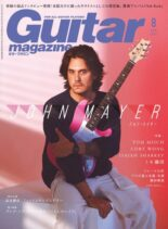 Guitar Magazine – 2021-07-01