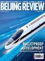 Beijing Review – July 15, 2021