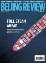 Beijing Review – July 22, 2021