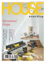 House Style – 2021-07-19