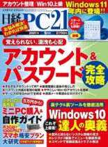 PC21 – 2021-07-01