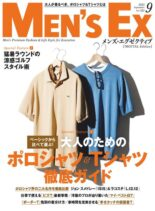 Men's EX – 2021-08-01