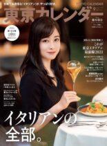 Tokyo Calendar – 2021-07-01