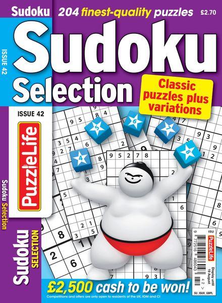 Sudoku Selection – July 2021