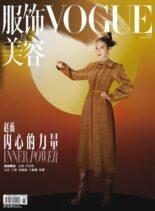 Vogue Chinese – 2021-07-01