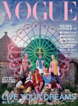 VOGUE JAPAN Special – 2021-07-01