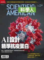 Scientific American Traditional Chinese Edition – 2021-08-01