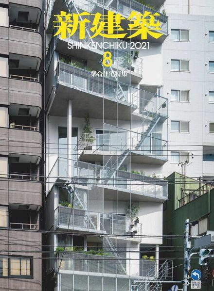 Shinkenchiku – 2021-08-01