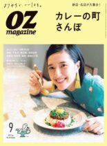 OZmagazine – 2021-08-01