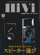 HiVi – 2021-08-01