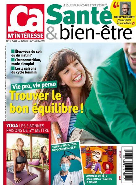 ca M'Interesse Sante & Bien-etre – Septembre-Novembre 2021