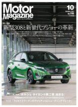 Motor Magazine – 2021-08-01